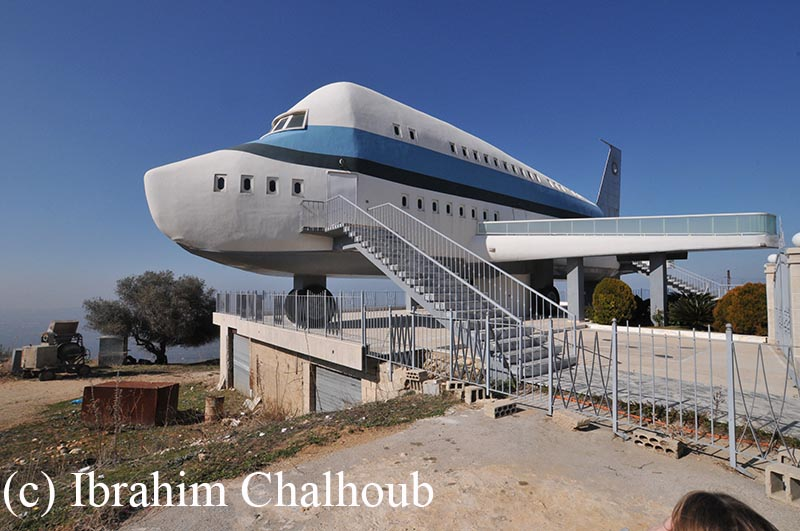 Architecture! Photo (C) Ibrahim Chalhoub