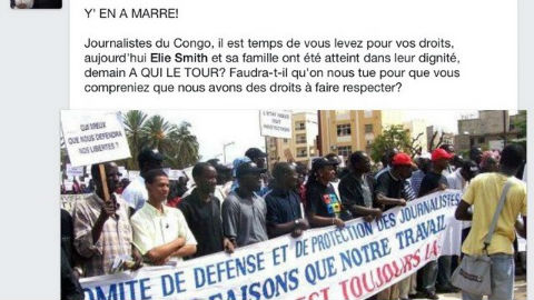 Capture d'écran de la page Facebook de Sadio Kante. Appel au soulèvement des journalistes en vue de défendre leur droit.