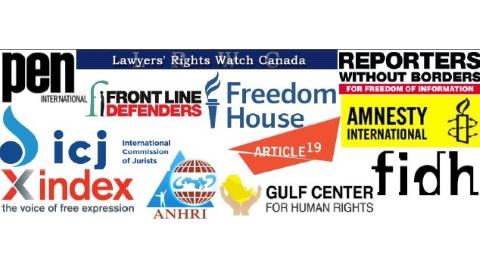 Émirats arabes unis: Le procès des 94 Émiriens
