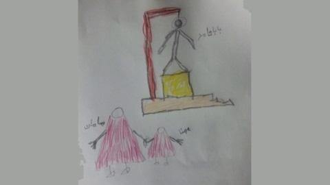 Dessin de Mohanna, fille de Hamed Ahmadi. Photo © DR