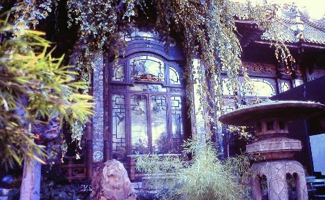 La Pagode en1977. Photo (c) F. Guerin