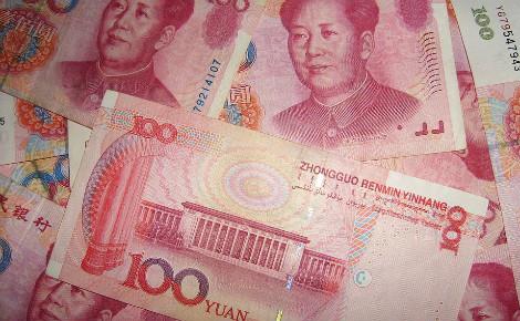 La monnaie chinoise. Image du domaine public.