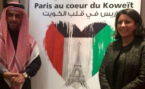 Ouverture de la conférence en présence de Dr Ali Al Naqi et Mme Leila Aïchi au palais du Luxembourg, à Paris. Photo (c) Ambassade de France au Koweït.