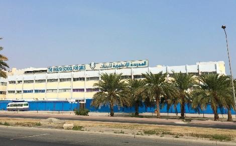 """Ecole primaire-secondaire koweïtienne privée The English School """"pour filles"""" (écriteau). La non-mixité se répand parfois dans le privé. Photo (c) Bulent Inan."""