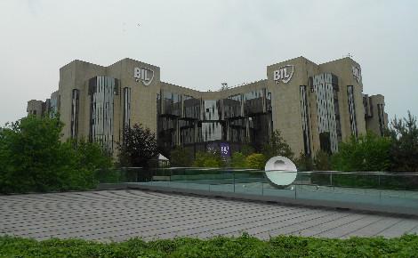Immeuble de la Banque internationale à Luxembourg. Photo (c) Bdx