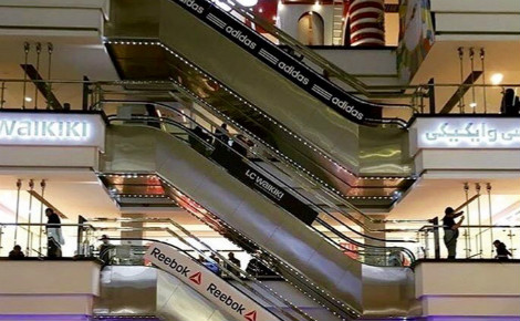 """Le centre commercial """"Palladium Mall"""" dans le quartier très huppé Zaferaniyeh (nord de Téhéran) ouvrira prochainement ses portes aux grands groupes internationaux de luxe. Image du domaine public."""