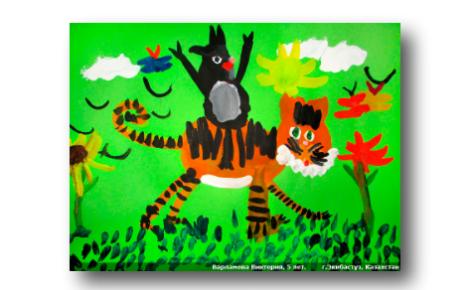 Dessin de Viktoria Varlamova (5 ans), pour le concours organisé par le zoo. Cliquez ici pour accéder au site