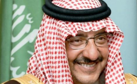 Mohammed Ben Nayef, prince héritier et ministre de l'Intérieur saoudien. Photo © State Department.