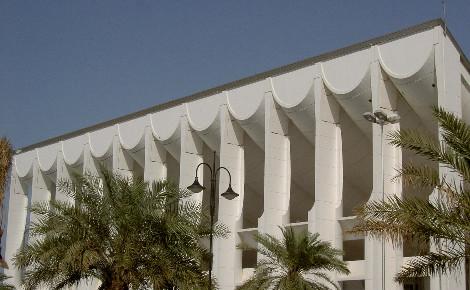 Parlement koweïtien construit en 1982 par l'architecte danois Jørn Oberg Utzon. Photo (c) Leshonai