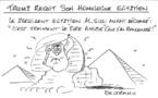 Soutien américain inconditionnel à l'Égypte