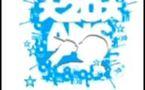 Oxmo Puccino écrit un titre en téléchargement gratuit pour l'Unicef