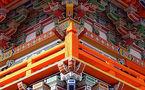 L'IMAGE DU JOUR: Temple de Sagami, Japon