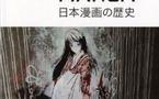 CULTURE - L' Histoire du Manga, reflet de la société japonaise contemporaine