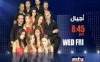 Des générations sur la télévision libanaise