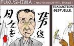 DESSIN DE PRESSE: Encore une victoire de Fukushima