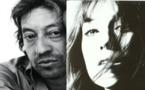 Chanson à la une - Lemon incest, par Charlotte et Serge Gainsbourg