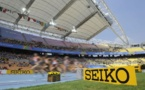 IAAF World Championships Moscow 2013 Opens August 10th