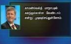 Sri Lanka veut interdire de manifester durant le sommet du Commonwealth