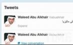 Un avocat saoudien condamné à une peine d'emprisonnement pour avoir demandé des réformes