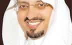 Un prince saoudien gracie un condamné à mort