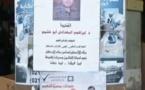Libye: Peine de mort pour un dessin humoristique?