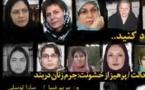 Iran: Une étudiante condamnée à sept ans de prison