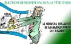 DESSIN DE PRESSE: Reuven Rivlin nouveau président d'Israël