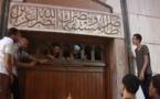 Égypte: Des juges se récusent lors du procès des manifestants pro-Morsi