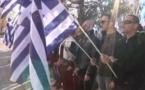 Grèce: Un premier pas vers la justice