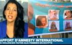 Égypte: Réformes symboliques contre la violence faite aux femmes