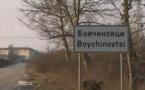 Bulgarie: Crimes de haine racistes et xénophobes