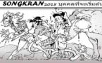 Festivités de Songkran en Thaïlande