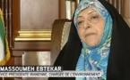 Iran: Des projets de loi réduisent les femmes à des machines à faire des bébés
