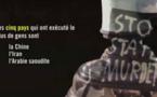 Iran: stopper l'exécution d'un jeune homme