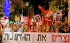 Israël: protéger les civils palestiniens face aux attaques de colons