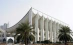 Koweït: Les députés chiites boycottent une session parlementaire