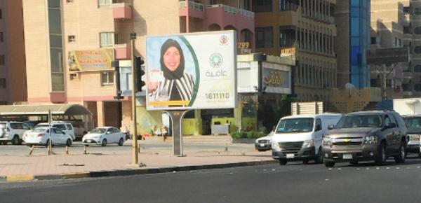 Législatives koweïtiennes: retour en force de l'opposition dominée par des islamistes