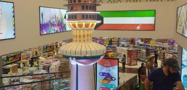 Célébration de l'indépendance et de la libération du Koweït