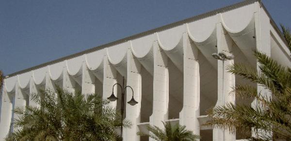 Koweït: Escalade des tensions entre le Parlement et le gouvernement
