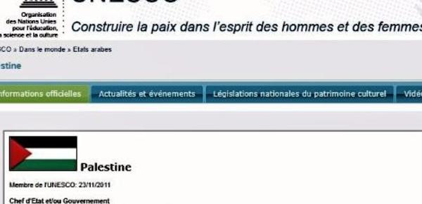 La Palestine à l'Unesco