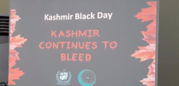 Cachemire: 70 ans d'oppression