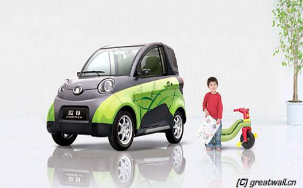 Great Wall Kulla : une urbaine électrique made in China