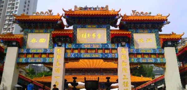 Journal de bord de Hong Kong: La culture chinoise à travers les temples