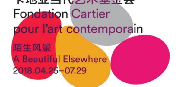 La Fondation Cartier pour l'art contemporain en Chine