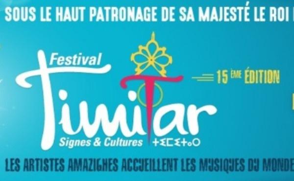Festival Timitar d'Agadir