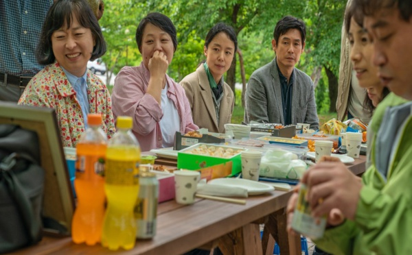 Far East Film Festival, le cinéma aussi emprunte la route de la soie