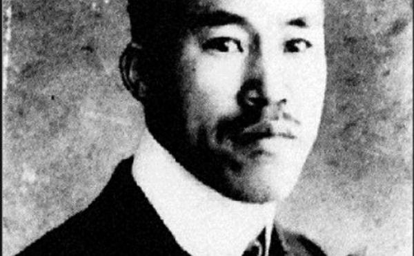 La maladie d'Hashimoto : histoire d'une maladie invisible