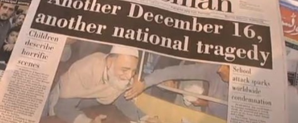 Pakistan: Deux exécutions non liées au terrorisme