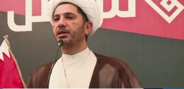 Bahreïn: Incarcération du dirigeant de l'opposition