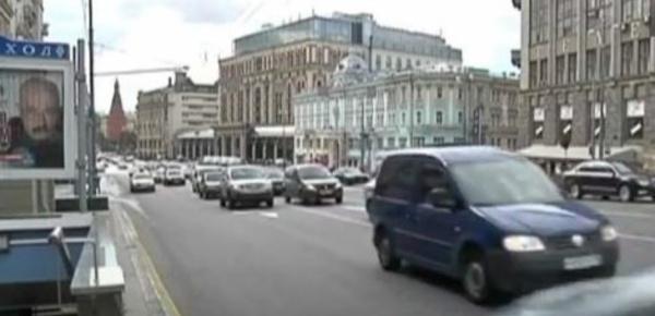 Russie: La liste noire des organisations indésirables